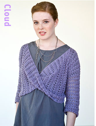 Cloud - Free Pattern